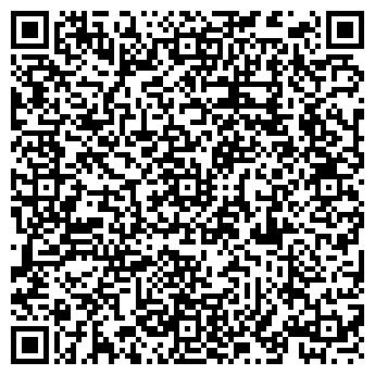 QR-код с контактной информацией организации ОРИЕНТИР УЧЕБНЫЙ ЦЕНТР