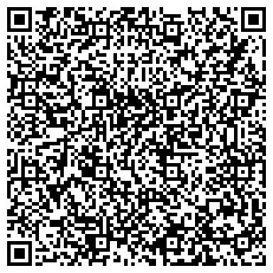 QR-код с контактной информацией организации ЦЕНТР ДОПОЛНИТЕЛЬНОГО ПРОФОБРАЗОВАНИЯ И ПОВЫШЕНИЯ КВАЛИФИКАЦИИ