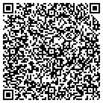 QR-код с контактной информацией организации Ленинская организация ВОИ
