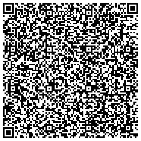 QR-код с контактной информацией организации ВСЕРОССИЙСКОЕ ОБЩЕСТВО СЛЕПЫХ (ВОС)