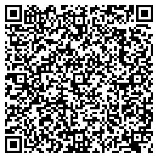 QR-код с контактной информацией организации АРТ.ПРОМ