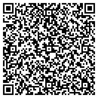 QR-код с контактной информацией организации БАРАНОВА Е.Н.