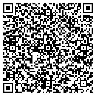 QR-код с контактной информацией организации БЕЛАЯ МАРГАРИТА