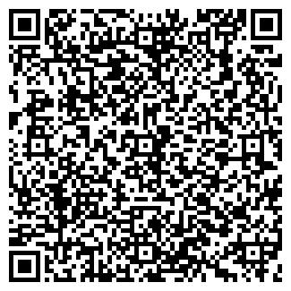 QR-код с контактной информацией организации СПУТНИК ООО