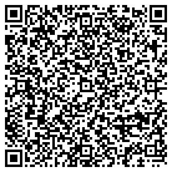 QR-код с контактной информацией организации БЕЛОШВЕЙКА-БРИЛЬЯНС