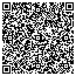 QR-код с контактной информацией организации АПТЕКА № 65