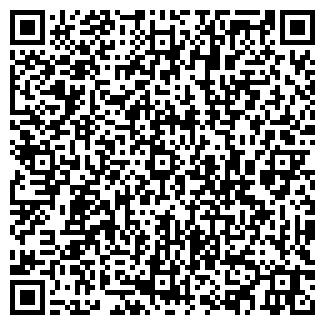 QR-код с контактной информацией организации АПТЕКА №169