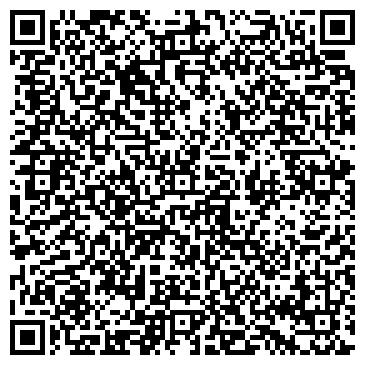 QR-код с контактной информацией организации ДЕТСКИЙ ВОССТАНОВИТЕЛЬНЫЙ ЦЕНТР