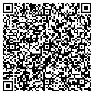 QR-код с контактной информацией организации СТРИМ ОДО