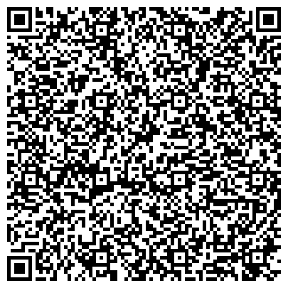 QR-код с контактной информацией организации ОБЛАСТНОЙ ЦЕНТР СОЦИАЛЬНОЙ РЕАБИЛИТАЦИИ НЕСОВЕРШЕННОЛЕТНИХ С ПРИЮТОМ