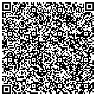 QR-код с контактной информацией организации ОСДЦ ЧП ПРОФЕССИОНАЛЬНОЙ РЕАБИЛИТАЦИИ ИНВАЛИДОВ И НЕЗАНЯТОГО НАСЕЛЕНИЯ