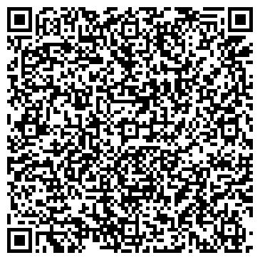 QR-код с контактной информацией организации ОМСКАЯ ГОСУДАРСТВЕННАЯ МЕДИЦИНСКАЯ АКАДЕМИЯ