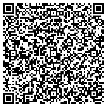 QR-код с контактной информацией организации СТРОИТЕЛЬНАЯ КОМПАНИЯ ВОЛ