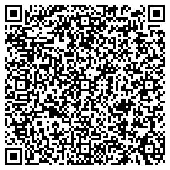 QR-код с контактной информацией организации ДИАГНОСТИКА ПО ФОЛЛЮ