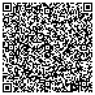 QR-код с контактной информацией организации СТРОИТЕЛЬНО-МОНТАЖНОЕ УПРАВЛЕНИЕ 6