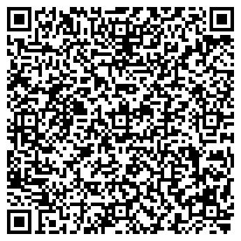 QR-код с контактной информацией организации ЭНДОГЕН ШКОЛА ДЫХАНИЯ