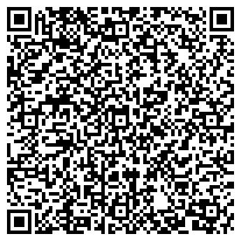 QR-код с контактной информацией организации АРТ-ДЕНТ МЕДИЦИНСКАЯ ФИРМА