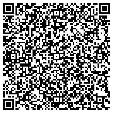 QR-код с контактной информацией организации СТИЛЬ-ДЕНТ СТОМАТОЛОГИЧЕСКАЯ КЛИНИКА
