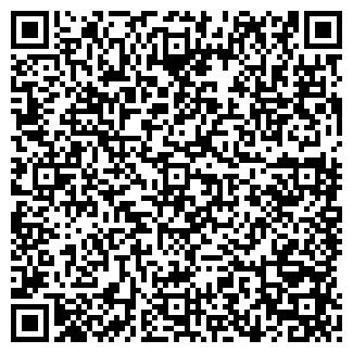 """QR-код с контактной информацией организации """"Забота"""""""
