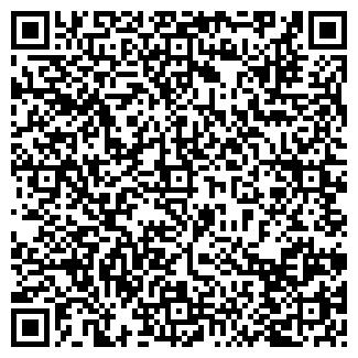 QR-код с контактной информацией организации ГЛЭР ОПТИКА