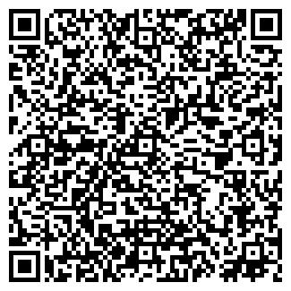 QR-код с контактной информацией организации СПЕКТР-ВЬЮ