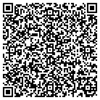 QR-код с контактной информацией организации ВИДИАЛЬ САЛОН ОПТИКИ