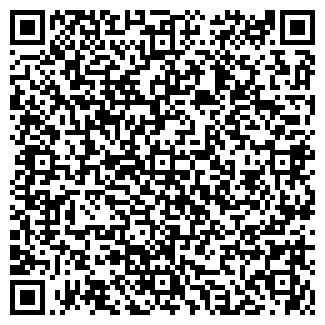 QR-код с контактной информацией организации ПРИМА-ПЛЮС ОПТИКА