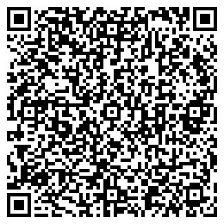 QR-код с контактной информацией организации КОНТАКТОН ОПТИКА