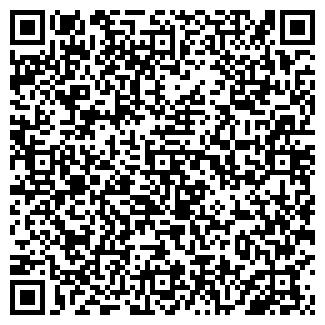QR-код с контактной информацией организации ОПТИКА № 1, ГУП