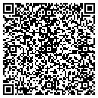 QR-код с контактной информацией организации ОПТИКА № 2