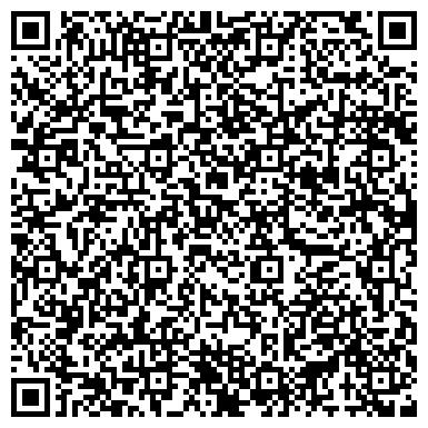 QR-код с контактной информацией организации ОПТИКА ОМСКОЕ ОБЛАСТНОЕ ГОСУДАРСТВЕННОЕ УНИТАРНОЕ ПРЕДПРИЯТИЕ