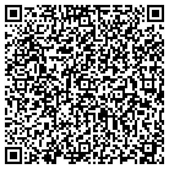 QR-код с контактной информацией организации ОПТИКА УП МАГАЗИН-ФИЛИАЛ № 5