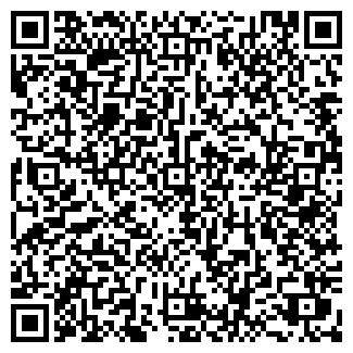 QR-код с контактной информацией организации ОПТИМА ПРИМА