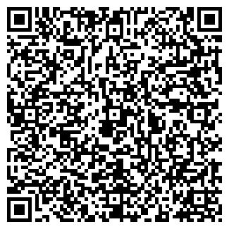 QR-код с контактной информацией организации ОПТИМЕД-ЭКСПРЕСС
