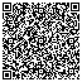 QR-код с контактной информацией организации ПРИМА ОПТИКА