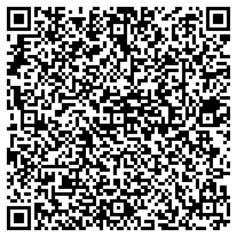 QR-код с контактной информацией организации VIDIAL САЛОН СТИЛЬНОЙ ОПТИКИ