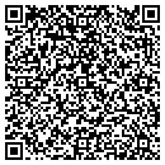 QR-код с контактной информацией организации АПТЕКА № 164