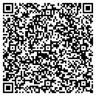 QR-код с контактной информацией организации АПТЕКА №117