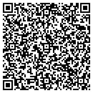 QR-код с контактной информацией организации АПТЕКА №160