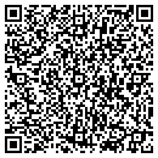 QR-код с контактной информацией организации АПТЕКА №201