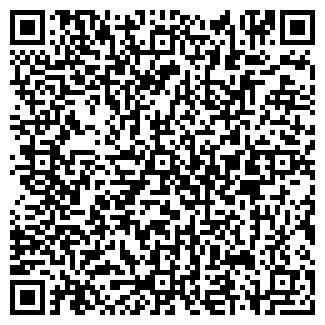 QR-код с контактной информацией организации СУ ТЭЦ 2