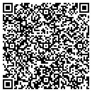 QR-код с контактной информацией организации СУ 65