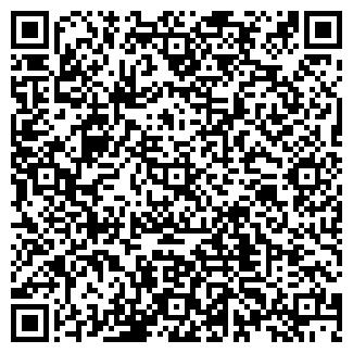 QR-код с контактной информацией организации СУ 86