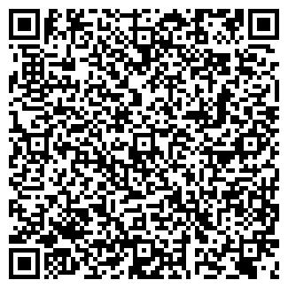 QR-код с контактной информацией организации ЗДОРОВЕЙ