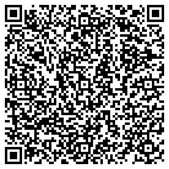 QR-код с контактной информацией организации КОМПЛЕКС ДВОРЕЦ МОЛОДЕЖИ