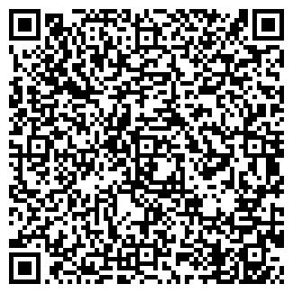 QR-код с контактной информацией организации ТАЙГР ООО