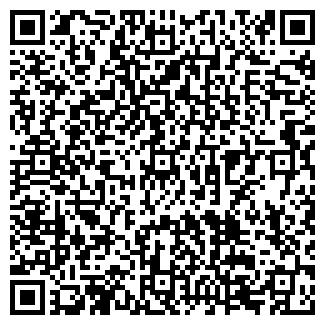 QR-код с контактной информацией организации ОРТАТ-О