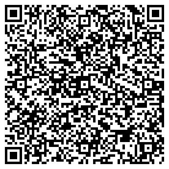 QR-код с контактной информацией организации ТАРИ МАСТЕР ООО