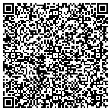 QR-код с контактной информацией организации ТАСК ЗАСО ПРЕДСТАВИТЕЛЬСТВО