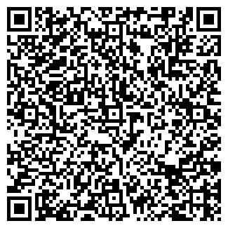 QR-код с контактной информацией организации ТИБЕРИЙ И К